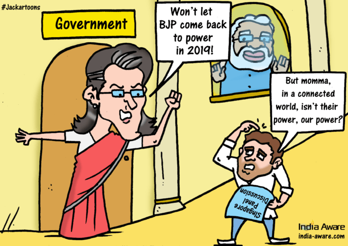 BJP won't come to power in 2019, says #SoniaGandhi