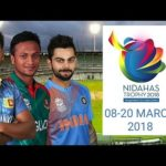 Nidahas Trophy 2018 – T20I Tri Series – Players to watch Out For