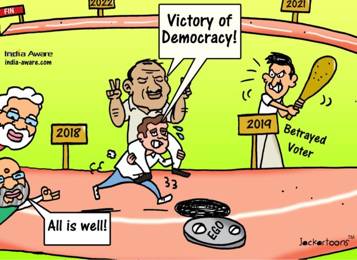 Victory Of Democracy